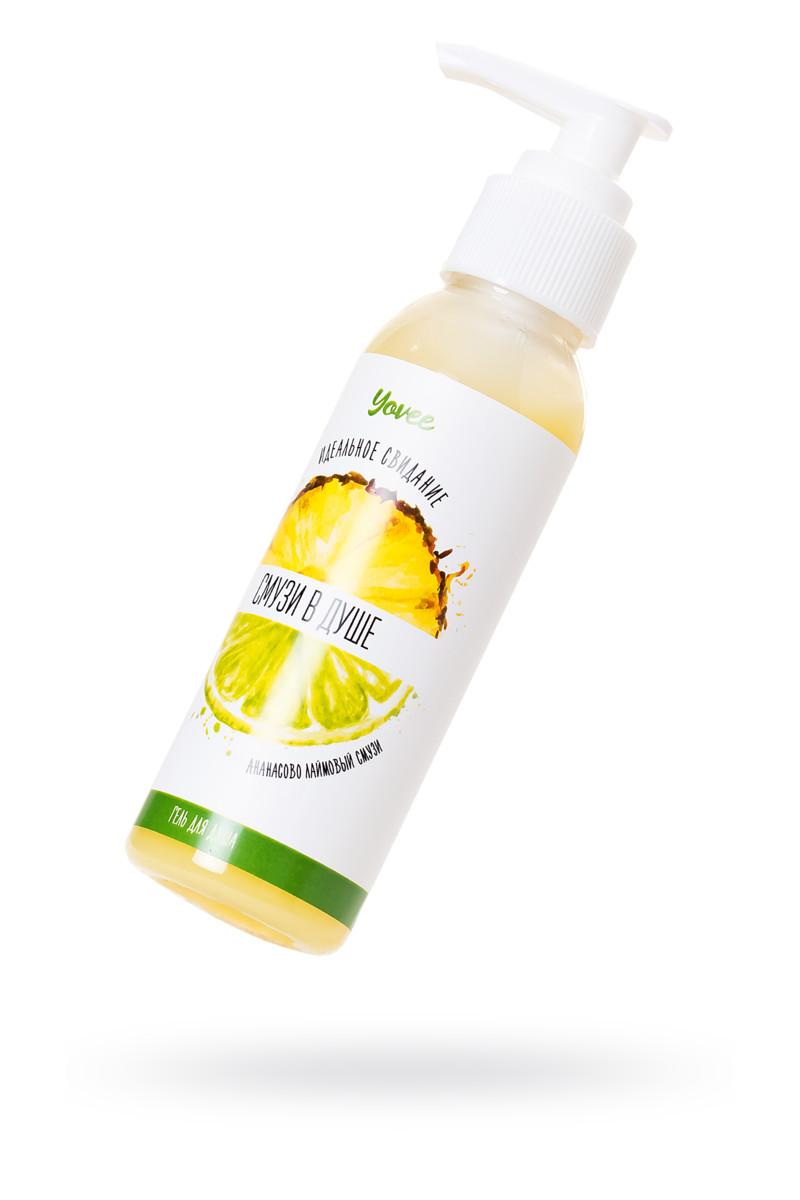 Гель для душа с афродизиаками «Смузи в душе» с ароматом ананасово-лаймового смузи, с возбуждающим эффектом, 100 мл