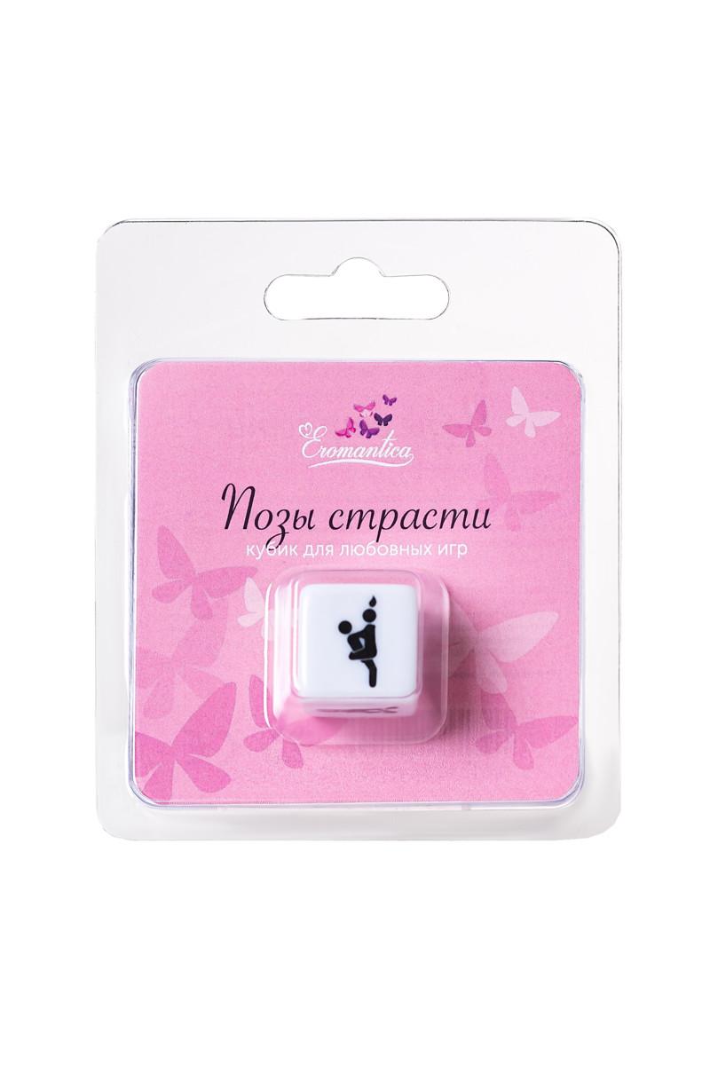 Игральные кубики Eromantica ''Позы страсти''
