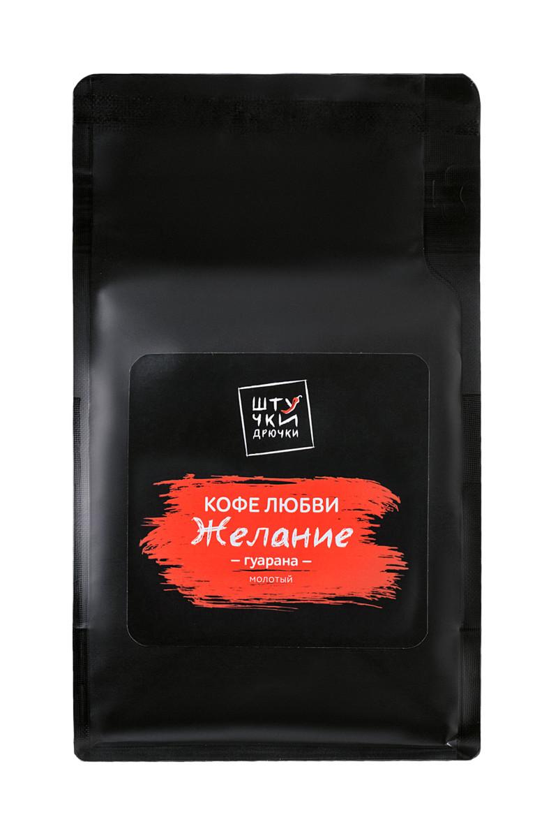 Кофе любви Штучки-Дрючки «Желание», гуарана, молотый, 112 г